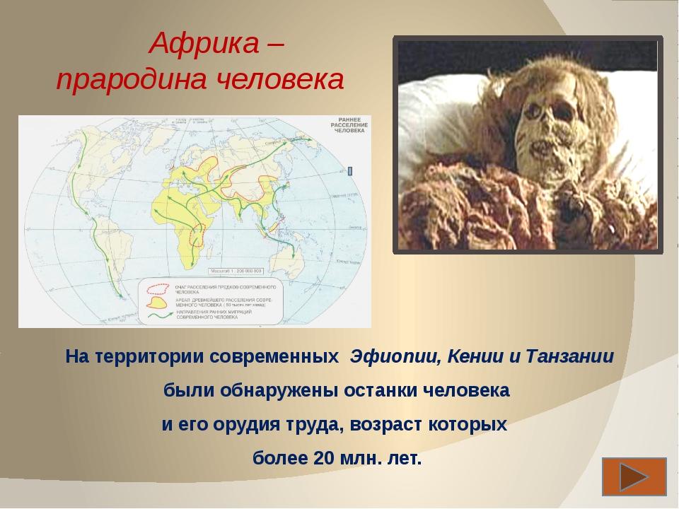 Воспроизводство населения http://fs.nashaucheba.ru/tw_files2/urls_3/1397/d-1...
