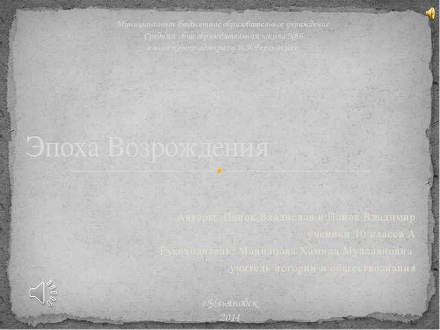 Живопись Альберти Леон Баттиста Леонардо да Винчи Сандро Боттичелли Тициан Ве...