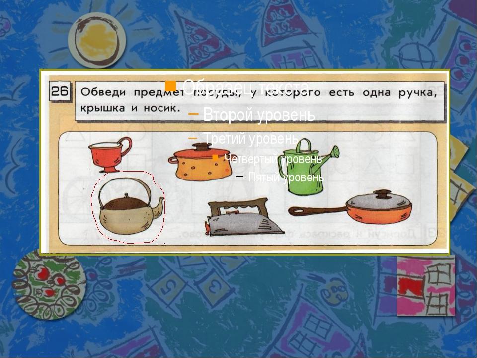Как сделать сайт на урок информатики - Svbur.ru
