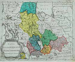 http://upload.wikimedia.org/wikipedia/commons/thumb/7/73/Map_of_Olonets_Namestnichestvo_1792_%28small_atlas%29.jpg/250px-Map_of_Olonets_Namestnichestvo_1792_%28small_atlas%29.jpg