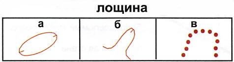 hello_html_42d83a11.jpg