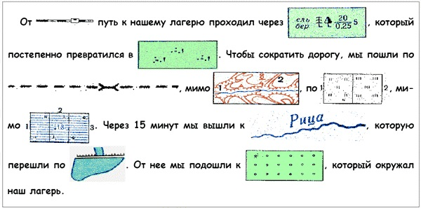 hello_html_m7a4c1ff3.jpg