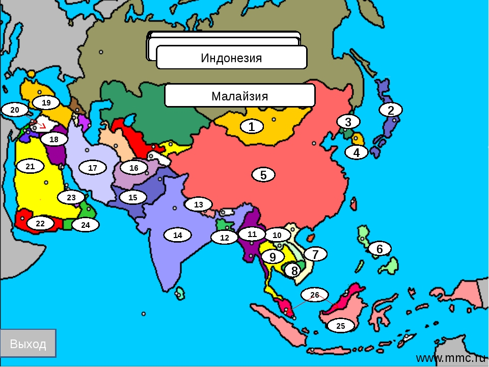 1 Монголия 2 Япония КНДР 3 Республика Корея 4 КНР (Китай) 5 Филиппины 6 СРВ (...