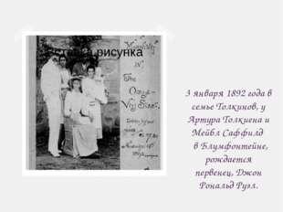 3 января 1892 года в семье Толкинов, у Артура Толкиена и Мейбл Саффилд в Блум