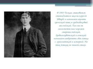 В 1903 Толкин становится стипендиатом школы короля Эдвардс и начинает изучать