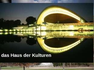 die Regierung der Reichstag der Bundeskanzler der Bundespräsident Bellevue im