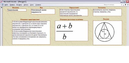 hello_html_m5fdbc241.jpg