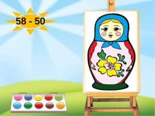 http://lenagold.narod.ru/fon/clipart/k/kras/kras67.png - краски http://img-fo