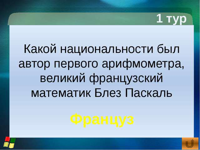 «Конкурс кроссвордов»
