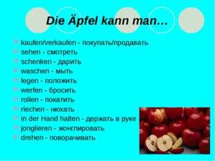 * Die Äpfel kann man… kaufen/verkaufen - покупать/продавать sehen - смотреть