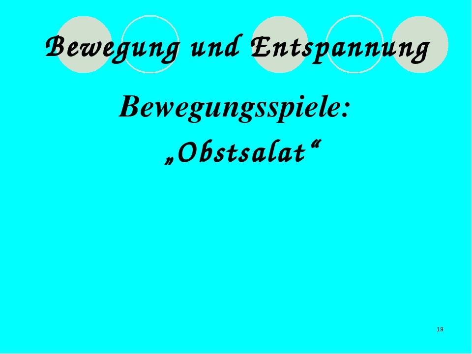 """* Bewegung und Entspannung Bewegungsspiele: """"Obstsalat"""""""