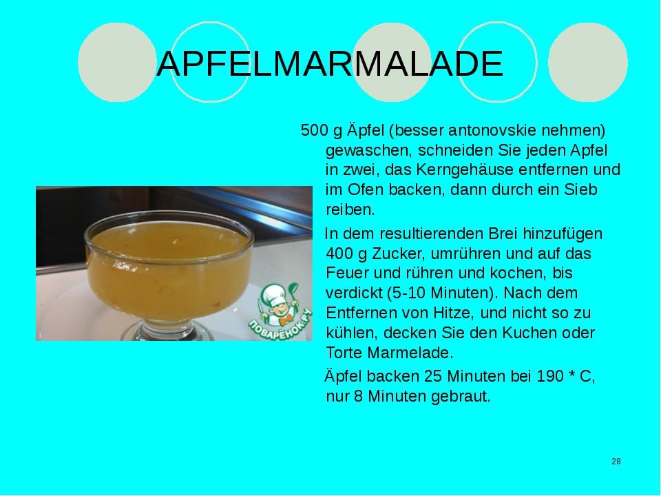 APFELMARMALADE 500 g Äpfel (besser antonovskie nehmen) gewaschen, schneiden S...
