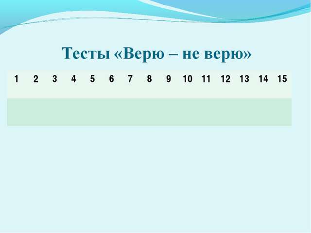 123456789101112131415