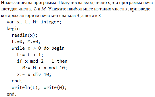 hello_html_m1ee3643c.png