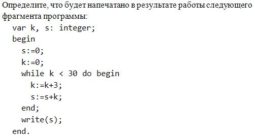 hello_html_3deaf61a.png