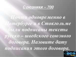 Памятники Отечественной войны – 400