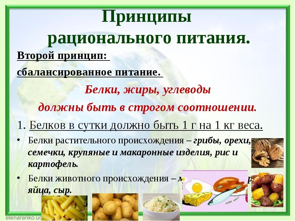 Питание кормящей мамы по месяцам таблица