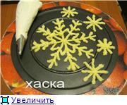 http://s017.radikal.ru/i444/1112/30/090db42f02de.jpg
