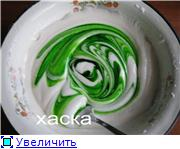 http://s017.radikal.ru/i435/1112/7e/3ee27530c999.jpg