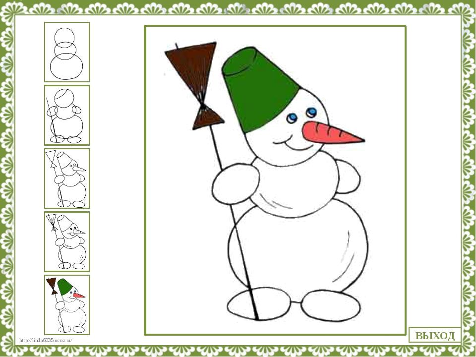 Рисуем новогоднюю открытку поэтапно презентация 2 класс