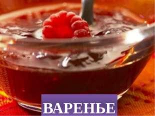 http://karelian.ru/news/881-karelskaya-kuhnya.html - калитки http://lukomorie