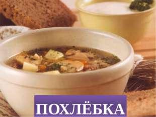 http://foodzona.ru/recipes/page-1086 - омлет http://kushaem-vkusno.com/kotlet