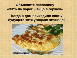 ЬКЛРЕДЕН КРЕНДЕЛЬ