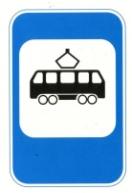 H:\ШКОЛА\школа 2\тематическое планирование\воспитательная работа\кружок Светофорчик\наглядный дид материал\дорожные знаки\Untitled-Scanned-26.jpg