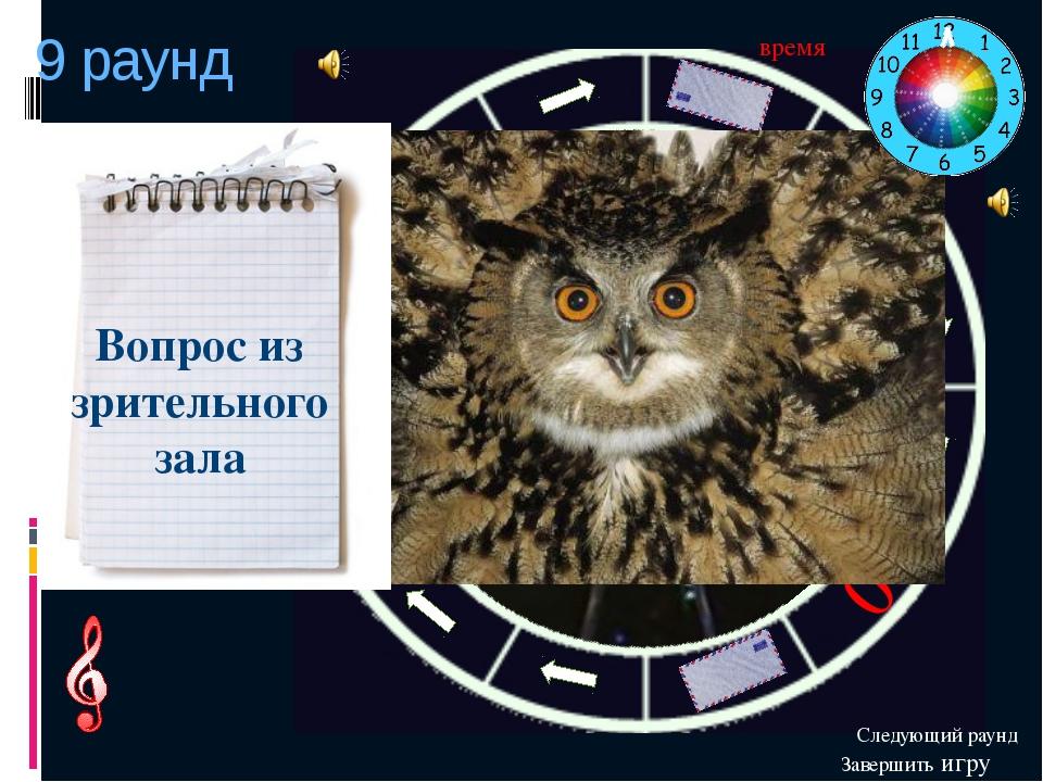 11 раунд 12 0 Летописец спрашивает: Строительство Успенского Собора в Кремле...