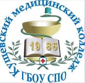 D:\КМК\Для логотипа\Логотип + крест.jpg
