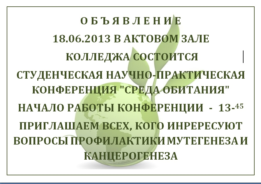 C:\Users\metodist\Pictures\Баннеры\01-07-2013_09-11-38\1.jpg