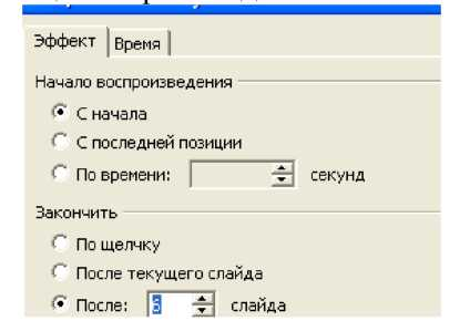 C:\Users\836D~1\AppData\Local\Temp\FineReader11\media\image7.jpeg