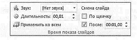 C:\Users\836D~1\AppData\Local\Temp\FineReader11\media\image2.jpeg