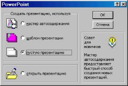 hello_html_me7c5cae.jpg