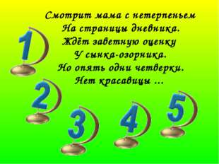 Указ Выдать всем ученикам 2 класса Урюпинской школы -интерната сертификаты хо