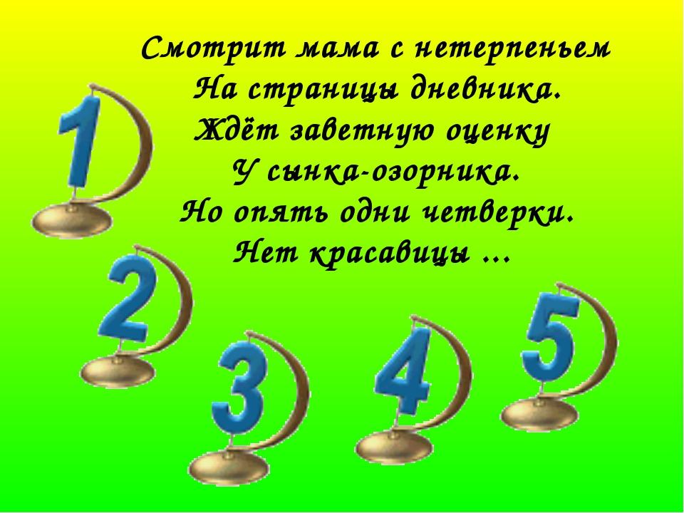 Указ Выдать всем ученикам 2 класса Урюпинской школы -интерната сертификаты хо...