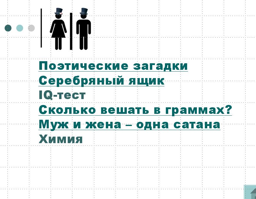 hello_html_m17e50e06.png