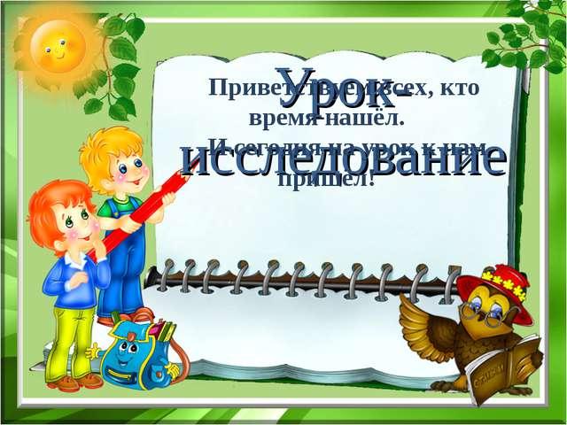 урок русского языка знакомство с суффиксом