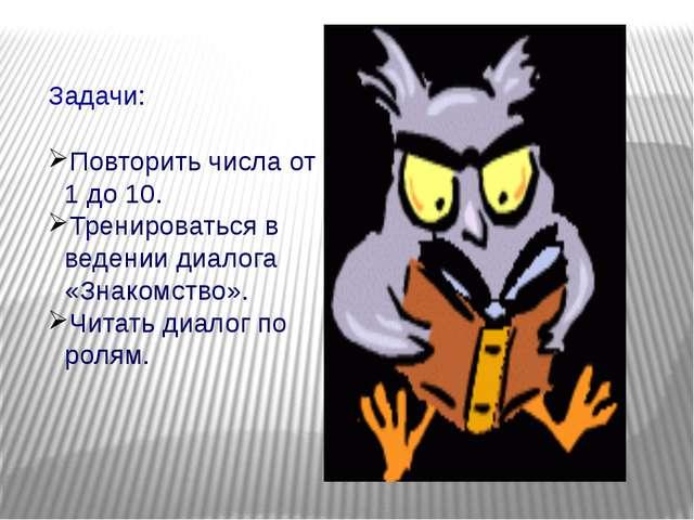 Задачи: Повторить числа от 1 до 10. Тренироваться в ведении диалога «Знакомст...