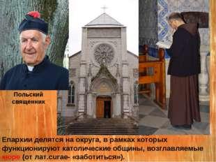 Епархии делятся на округа, в рамках которых функционируют католические общины