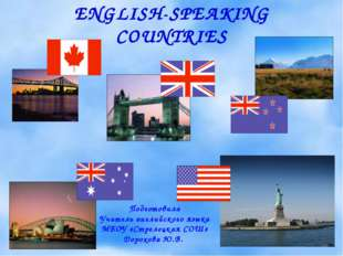ENGLISH-SPEAKING COUNTRIES Подготовила Учитель английского языка МБОУ «Стреле
