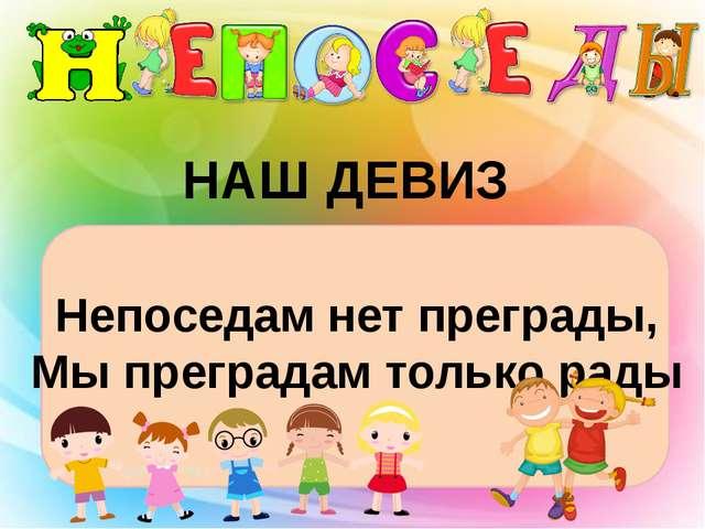 https://fs00.infourok.ru/images/doc/233/86802/1/640/img2.jpg