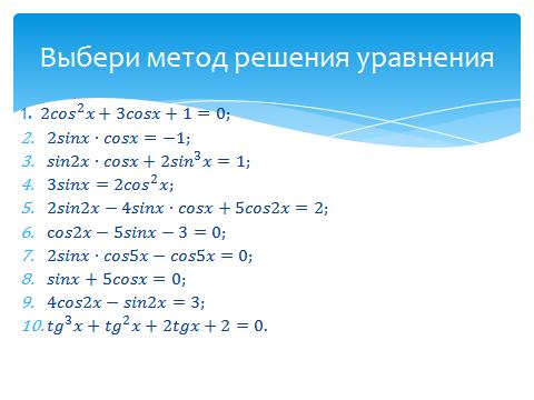 hello_html_m1fad7cb.png