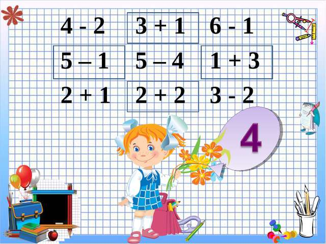 4 - 2 3 + 1 6 - 1 5 – 1 5 – 4  1 + 3 2 + 1 2 + 2 3 - 2