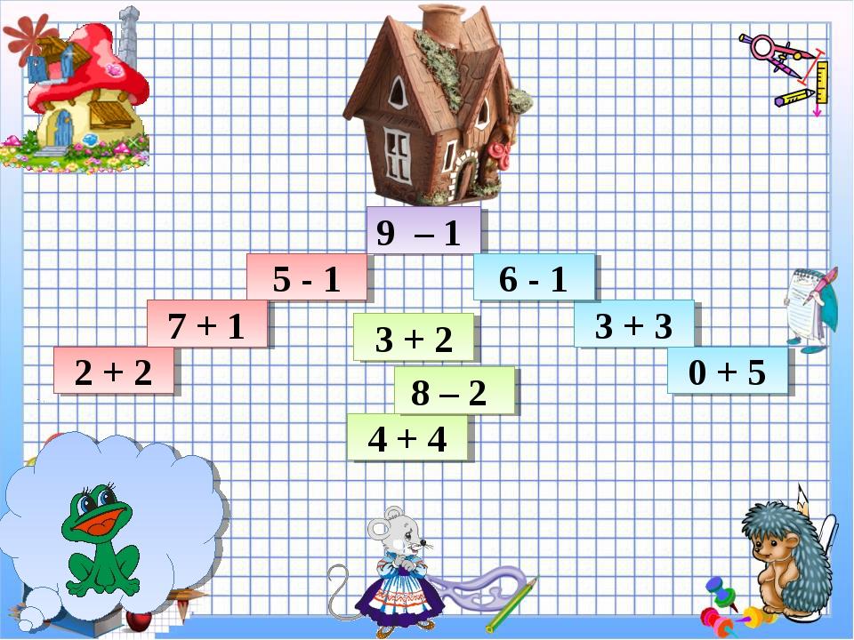 9 – 1 5 - 1 7 + 1 3 + 3 6 - 1 2 + 2 0 + 5 4 + 4 3 + 2 8 – 2