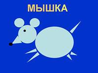 http://im2-tub-ru.yandex.net/i?id=199510866-44-72&n=21