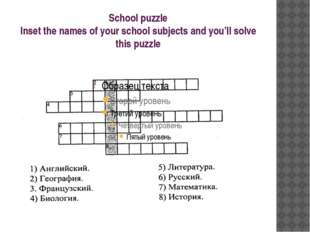 School puzzle Inset the names of your school subjects and you'll solve this p