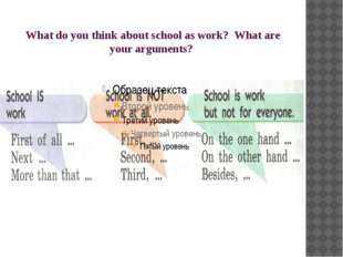 What do you think about school as work? What are your arguments?