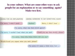 In your culture. What are some other ways to ask people for an explanation or