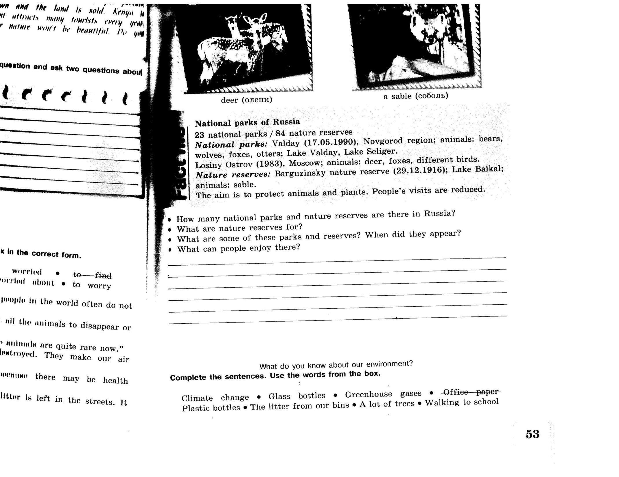 C:\Users\Грузиновская СОШ\Documents\Scanned Documents\Рисунок (1557).jpg